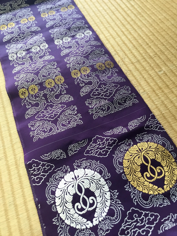 Buddhism kyoto tradition naoshichi fabric 専如門主伝統奉告法要記念式章仕立て 川勝直七