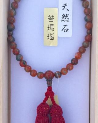 traditio kyoto Buddhism 京都 浄土真宗 念珠 川勝直七
