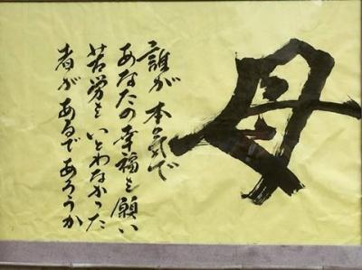 西本願寺 法衣店 浄土真宗 出張 九州 福岡 阿蘇