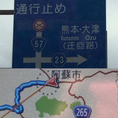 西本願寺 法衣店 浄土真宗 出張 九州 熊本 鹿児島 阿蘇