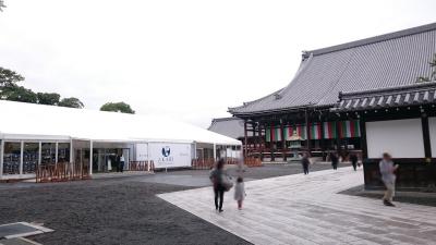 西本願寺 専如門主伝灯奉告法要 hongwanji kyoto 川勝直七 法衣店